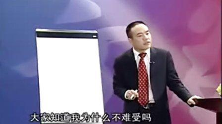 营销基本功1-成交02