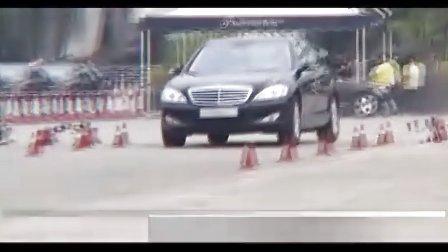 奔驰S级轿车试驾活动