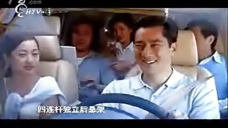 多元的汽车生活 上海大众途安