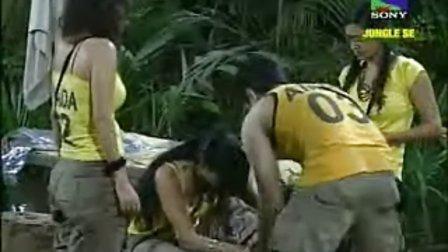Iss Jungle Se Mujhe Bacho Episode 7