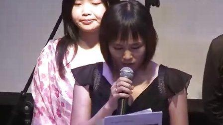 杰克逊中国歌迷北京义演筹善款救助儿童
