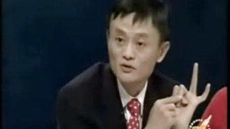 马道成功-创业教父马云的经营哲学6