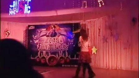 """天津大学2009""""蓝芯体验""""杯新生歌手大赛20进10"""