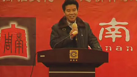 """周南文化沙龙""""领袖与领导""""主题讨论会 中心发言:蒋云鹤"""
