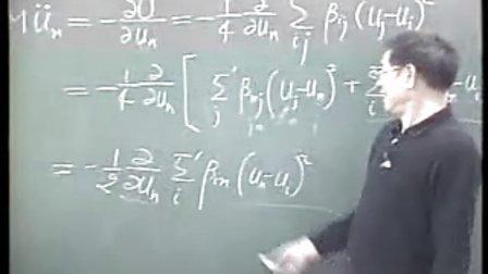 吉林大学固体物理一(5)