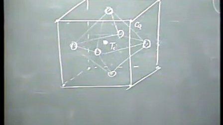 吉林大学固体物理一(2)
