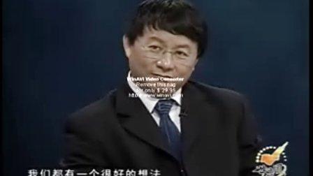 马云点评创业3-2