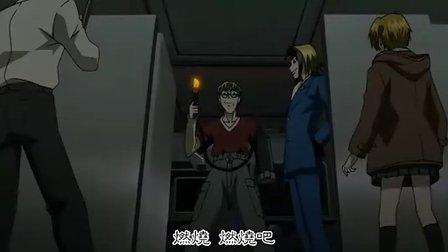 魔人侦探食脑奈罗 16