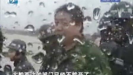 风雨大营救 苍南:12名群众被困孤岛