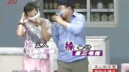 猪流感席卷象牙村人人自危