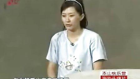 刘英疑得猪流感哭成泪人