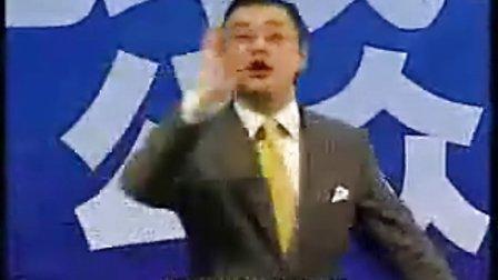 总裁如何公众演说05