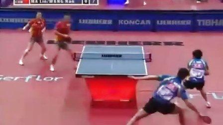 王励勤郭跃VS马琳王楠 49届世乒赛混双决赛