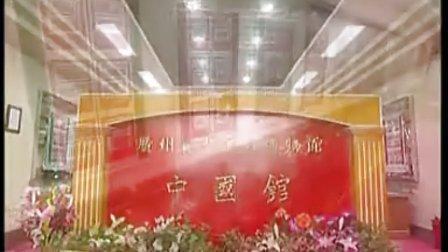 广东金融学院宣传片