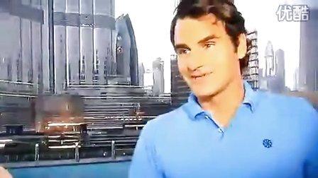 2011费德勒 迪拜首次媒体访问见面会