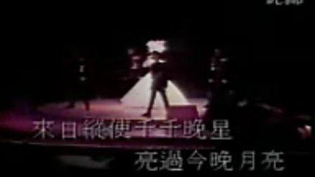 一人一首粤语歌.3gp