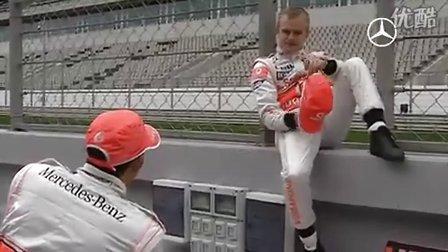 奔驰迈凯轮车队2009新赛季