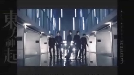 [All About Season 3][东方神起][Wrong Number][Dance]