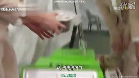 [中字][HJC]090717 SS501 金贤重.MBC特别访问
