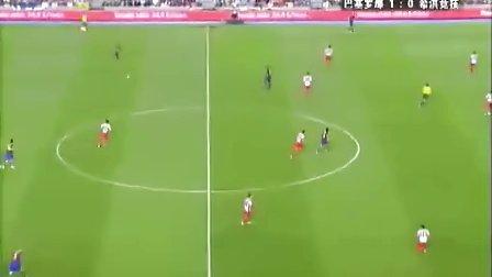 9月1日 西甲第1轮 巴萨vs希洪竞技 上半场