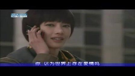 【韩语中字】09最新韩剧 圣诞节会下雪吗 10