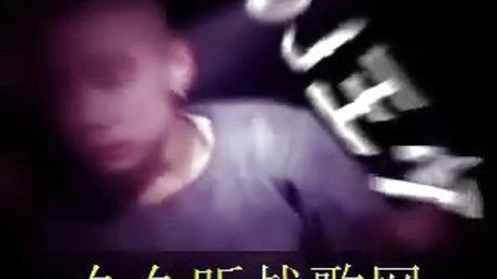 久久听战歌网——Dj王少