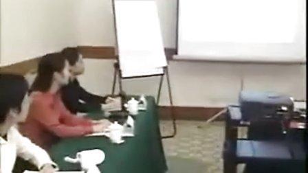 企业行政文秘人员职业化训练教程 11
