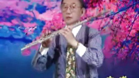 长笛--长音