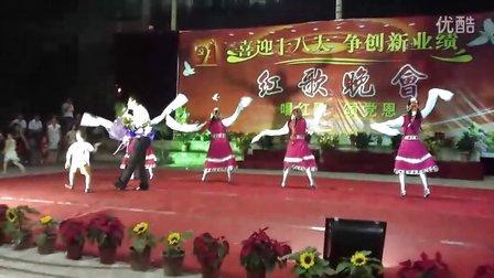 歌伴舞《卓玛》——人民医院四外七一建党节节目