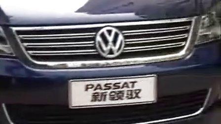 上海大众PASST领驭珠海试驾活动