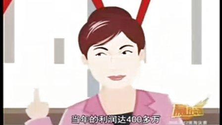 马云点评创业4-1