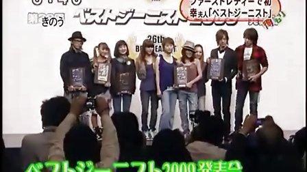091020 とくダネ! - best jeanist award 2009