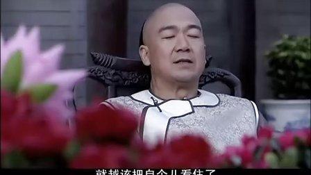 铁齿铜牙纪晓岚4 第九集