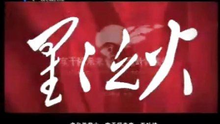 财经郎眼-电视选秀:大众狂欢的背后