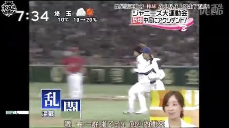 091214 Johnnys sports day news collection 字