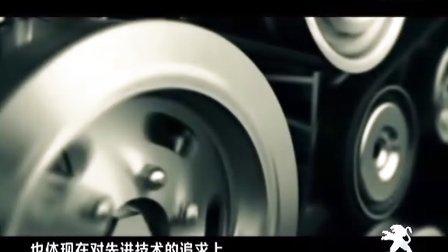 东风标致河南长城汽贸,鼎狮集团宣传片