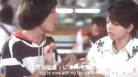 泰国超搞笑电影-《人妖打排球II》1粤语