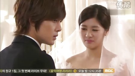 Mischeivous Kiss EP 15 Cut 1 Kiss in the Wedding