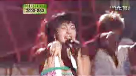 [MBC]蔡妍我们俩