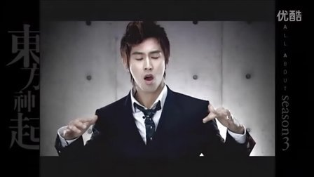 [All About Season 3][东方神起][Wrong Number(允浩 Ver.)]