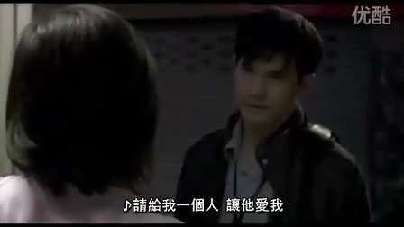 Ken最新电影《轻轨恋曲》中文字幕预告片