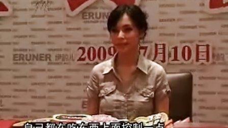 阿娇承认注射肉毒杆菌减肥 羡慕陈慧琳得子
