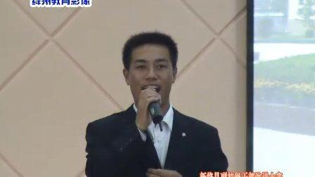 绛州网络电视台新绛县副校级干部演讲助兴演唱节目:口碑