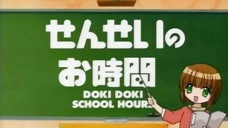 学校的日子 01