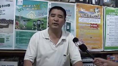 """山东电视台《生活帮》的报道——莱芜有""""怪才"""" 发明国际军棋"""