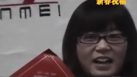 中国标准查询网新年祝福贺岁片