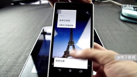 [楦/Lawrence] Sony Xperia™ Z1 L39H 特性短评 Infoeye™