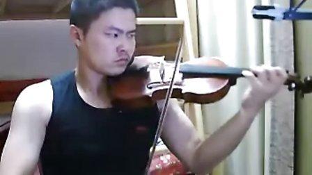 大庆市小提琴(犯错)