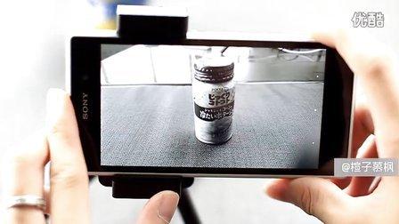 [楦/Lawrence] Sony Xperia™ Z1 L39H 特性短评 图片效果