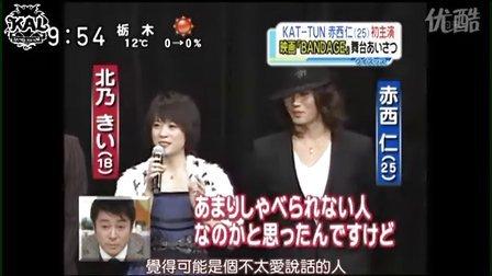 091102 BANDAG試映會新聞合輯 字